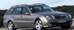 koło dwumasowe do Mercedes-Benz E 500