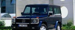koło dwumasowe do Mercedes-Benz G 300