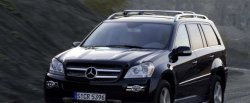 koło dwumasowe do Mercedes-Benz GL 320
