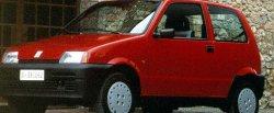 koło dwumasowe do Fiat Cinquecento