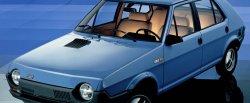koło dwumasowe do Fiat Ritmo