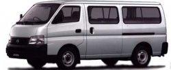 koło dwumasowe do Mitsubishi L300