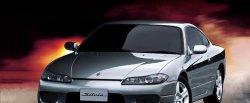 koło dwumasowe do Nissan Silvia