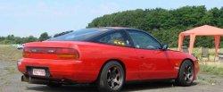 koło dwumasowe do Nissan 200 SX