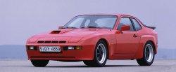 koło dwumasowe do Porsche 924