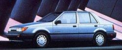 koło dwumasowe do Chevrolet Spectrum