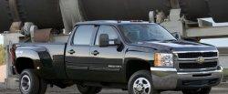 koło dwumasowe do Chevrolet 3500
