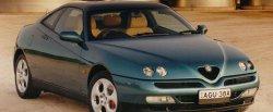 koło dwumasowe do Alfa Romeo GTV