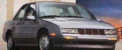 koło dwumasowe do Chevrolet Corsica