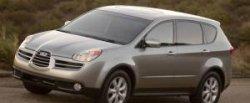 koło dwumasowe do Subaru B9 Tribeca