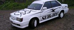 koło dwumasowe do Subaru Leone