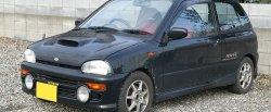 koło dwumasowe do Subaru Vivio