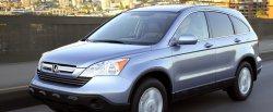 koło dwumasowe do Honda CR-V