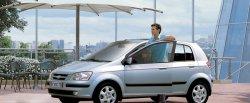 koło dwumasowe do Hyundai Getz