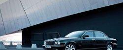 koło dwumasowe do Jaguar XJ