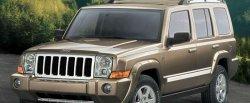 koło dwumasowe do Jeep Commander