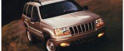 koło dwumasowe do Jeep Grand Cherokee