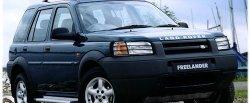 koło dwumasowe do Land Rover Freelander