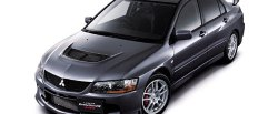 koło dwumasowe do Mitsubishi Lancer