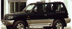 koło dwumasowe do Mitsubishi Pajero