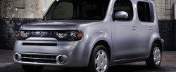 koło dwumasowe do Nissan Cube