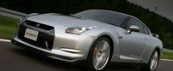 koło dwumasowe do Nissan GT-R