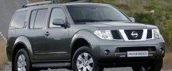 koło dwumasowe do Nissan Pathfinder