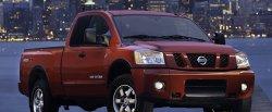 koło dwumasowe do Nissan Titan