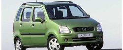 koło dwumasowe do Opel Agila