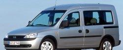 koło dwumasowe do Opel Combo