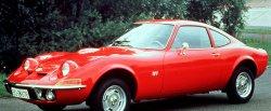 koło dwumasowe do Opel GT