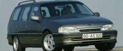 koło dwumasowe do Opel Omega