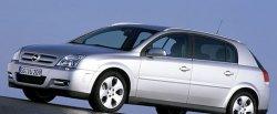 koło dwumasowe do Opel Signum