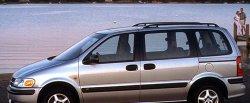 koło dwumasowe do Opel Sintra