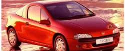 koło dwumasowe do Opel Tigra