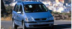 koło dwumasowe do Opel Zafira