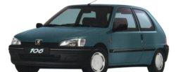 koło dwumasowe do Peugeot 106