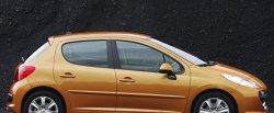 koło dwumasowe do Peugeot 207