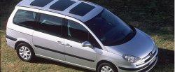 koło dwumasowe do Peugeot 807