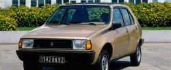 koło dwumasowe do Renault 14