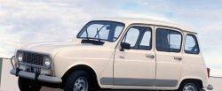 koło dwumasowe do Renault 4