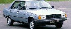 koło dwumasowe do Renault 9