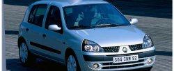 koło dwumasowe do Renault Clio