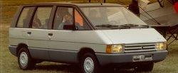 koło dwumasowe do Renault Espace