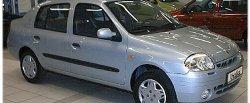 koło dwumasowe do Renault Thalia