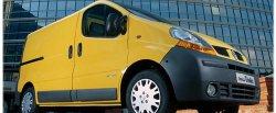koło dwumasowe do Renault Trafic