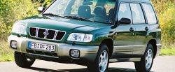 koło dwumasowe do Subaru Forester