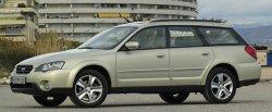 koło dwumasowe do Subaru OUTBACK