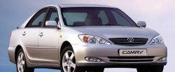 koło dwumasowe do Toyota Camry