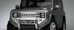 koło dwumasowe do Ford Bronco